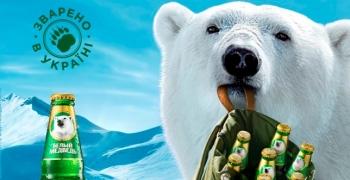 «Білий Ведмідь» повертається на український ринок