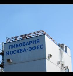 Старт виробництва в Росії, у московській броварні