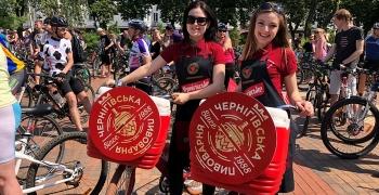 Бренд «Чернігівське» підтримав Всеукраїнський Велодень-2019 у Чернігові