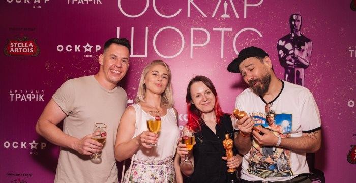 Найкраще кіно разом зі Stella Artois: бренд підтримує показ Oscar Shorts 2019 в Україні
