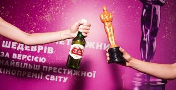 Stella Artois виступив офіційним спонсором показу короткометражних фільмів Oscar Shorts 2019