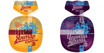 Літо з «Янтар»: бренд зробив редизайн етикетки