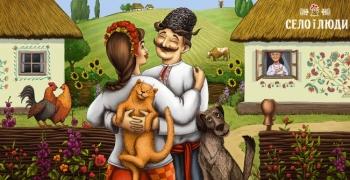 Бренди «Чернігівське» та «Село і люди» виступлять офіційними партнерами Сорочинського ярмарку