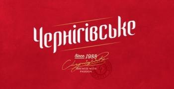 Туристичний сезон у Чернігові разом з брендом «Чернігівське»