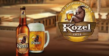 AB InBev Efes розпочинає виробництво Velkopopovický Kozel в Україні