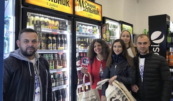 День відповідального споживання пива 2019