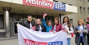 Українські пивовари провели День відповідального споживання пива