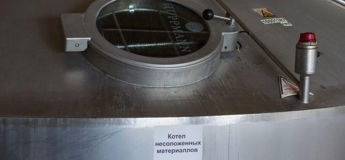 Екскурсія для журналістів на Миколаївській броварні AB InBev Efes Україна