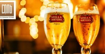 Stella Artois виступить партнером Національної ресторанної премії СІЛЬ
