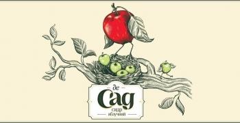 AB InBev Efes Україна запускає сидр «Де Сад»:  українські яблука та європейські технології