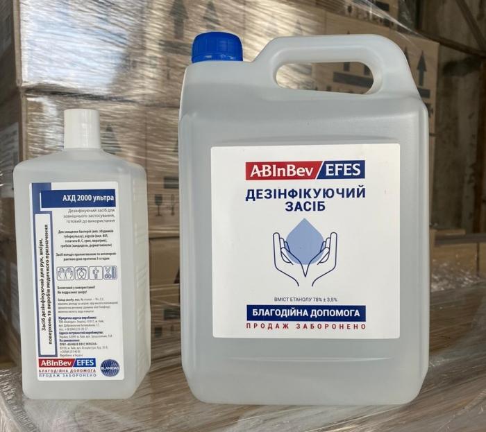 AB InBev Efes Україна передає на благодійність у регіони 24 000 л дезінфекторів