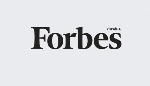 AB InBev Efes Україна потрапила у список найкращих роботодавців України за версією журналу Forbes