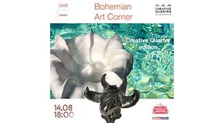Stella Artois запрошує на відкриття арт-вечірки BOHEMIAN ART CORNER