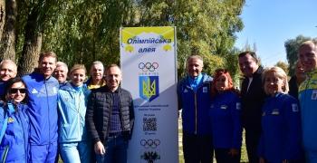 AB InBev Efes Україна взяла участь у святкуванні 20-річного ювілею Чернігівського НОК